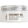 Body Drench Coconut Oil Balm 3 oz