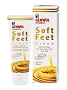 Gehwol Soft Feet Cream 125 ml